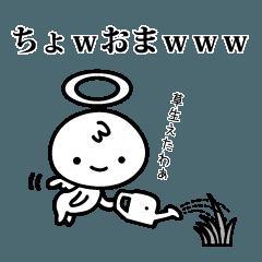 [LINEスタンプ] 天使のひとりごと(40つぶやき) (1)