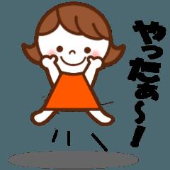 nanaちゃん ! [よく使う言葉ver]