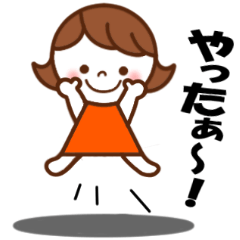 [LINEスタンプ] nanaちゃん ! [よく使う言葉ver] (1)