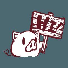 Yuan Yuan Pig ( Tzge Kun )