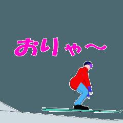動くスキーフリースタイルのアニメスタンプ