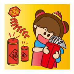 [LINEスタンプ] kathy ma Interesting words + festivals (1)