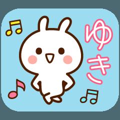 [LINEスタンプ] ゆき☆スタンプ (1)
