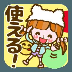 Cute ガール【使える】毎日沢山使える便利!