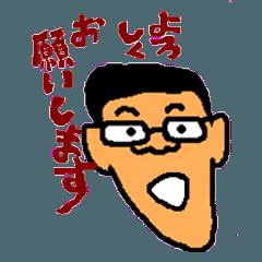 [LINEスタンプ] 顔長おじさん (1)