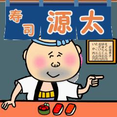 寿司Bar源太