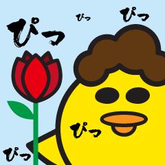 ピピ太郎 その3