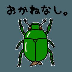 [LINEスタンプ] 虫たちのスタンプ