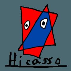 ヒカソの名画