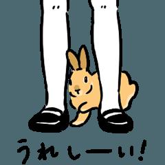 Schinako's アニメで元気なうさぎたち 2