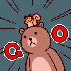 Tiny squirrel and big bear