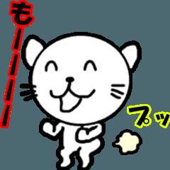 「ふざけすぎる」動くネコ