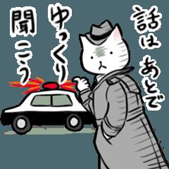 ねこ刑事~刑事とゆかいな仲間たち~