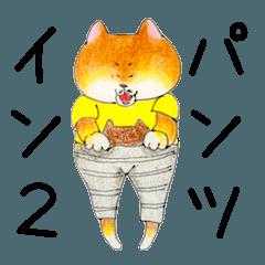 [LINEスタンプ] 30を越えたジョシーバの日常 パンツイン2