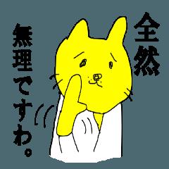 ネコおやじ☆四十にして惑わず