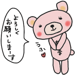 [LINEスタンプ] ピンくママのスタンプ~ママ友とトーク~ (1)