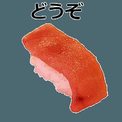 激しく動く!お寿司