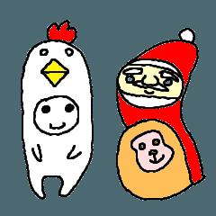 着ぐるみちゃん 1st