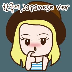 ジェシカのラグジュアリーライフ (K+J.Ver)