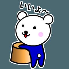 はたらくとうちゃん2【家族揃って編】