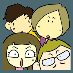 ケイコとナカコとエリヤと神田川