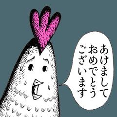 あとだし、アケおめー(^-^)