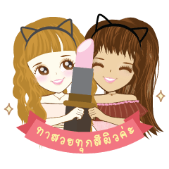 Mena Online Shop V.3 makeup
