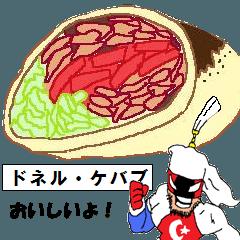[LINEスタンプ] ケバブイェニチェリ・ヤタガンクルムズ (1)