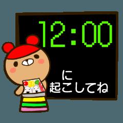 虹色クマ時計
