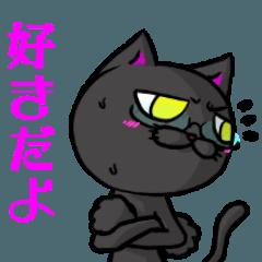 甲州弁白猫と標準語黒猫