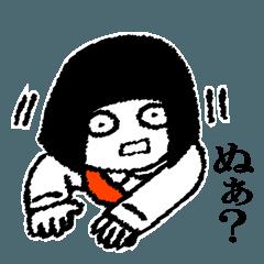 昭和な花子さん 7