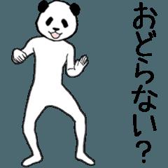 ぬるぬる動くパンダ2