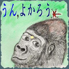 墨金(Mo Jin)ー6世の自由な生活(2-1J)