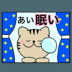 【あい】が使う主婦が作ったデカ文字ネコ