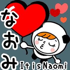 お名前スタンプ【なおみ】