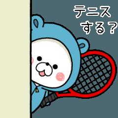 動く!くまぽこテニスクラブ