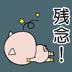 動く!子ブタちゃんの生活2