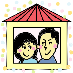 新婚ご夫婦物語