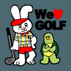 うさぎとカメのゴルフな日常