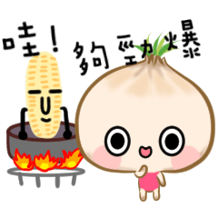 hello onion 3