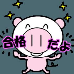 [LINEスタンプ] 文字の動く「(笑)」ブタ4 (1)