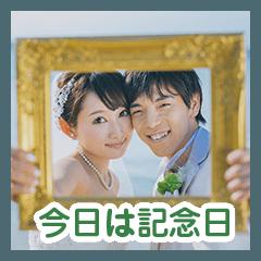 結婚式記念スタンプ0129