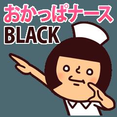 おかっぱナース BLACK