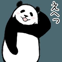 やる気のないパンダ6