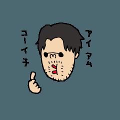 西村コーイチさんスタンプ♪