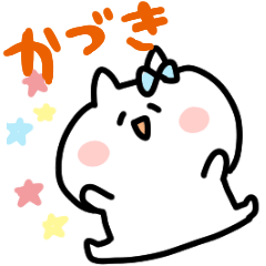 I am かづき
