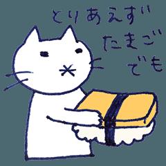 ねこのようなものの、すきま感情 vol.2