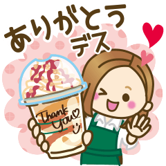 [LINEスタンプ] ▷【ゆる敬語】大人が使える日常スタンプ3 (1)