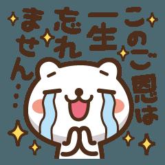 JOJOKUMA2~徐々にオーバーになってくクマ