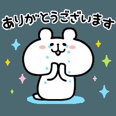 動く!ゆるくま3 敬語編
